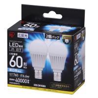 LED電球 E17 広配光 60形相当 昼白色 2個セット LDA7N-G-E17-6T32P  アイリスオーヤマ