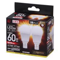 LED電球 E17 広配光 60形相当 電球色 2個セット LDA8L-G-E17-6T32P  アイリスオーヤマ