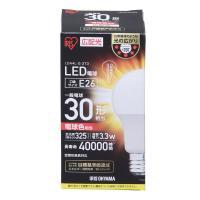 LED電球 E26 LEDライト 電気 照明器具 天井 30W 広配光 昼白色 LDA3N-G-3T3・電球色 LDA4L-G-3T3(567296) アイリスオーヤマ