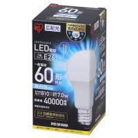 LED電球 E26 LEDライト 電気 照明器具 天井 60W 広配光 昼白色 LDA7N-G-6T3・電球色 LDA9L-G-6T3 格安電球(567299) アイリスオーヤマ
