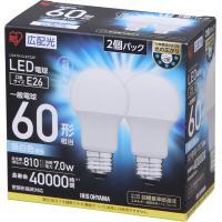 LED電球 E26 広配光 60形相当 昼白色 2個セット LDA7N-G-6T32P  アイリスオーヤマ