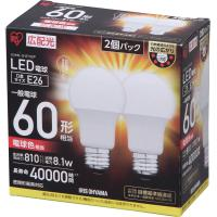LED電球 E26 広配光 60形相当 電球色 2個セット LDA9L-G-6T32P  アイリスオーヤマ