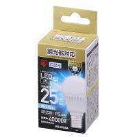 LED電球 E17 調光 25形相当 昼白色 LDA3N-G-E17/D-2V2  アイリスオーヤマ