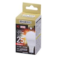 LED電球 E17 調光 25形相当 電球色 LDA3L-G-E17/D-2V2  アイリスオーヤマ