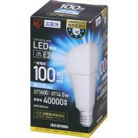 LED電球 E26 LEDライト 電気 照明器具 天井 100W 広配光 昼白色 LDA14N-G・電球色 LDA14L-G 格安電球(567328) アイリスオーヤマ