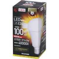LED電球 E26 広配光 100形相当 電球色 LDA14L-G-10T3  アイリスオーヤマ