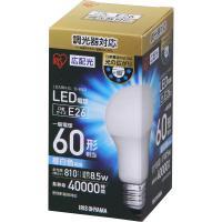 LED電球 調光 E26 広配光 60形相当 昼白色 LDA9N-G/D-6V2  アイリスオーヤマ(567336)アイリスオーヤマ