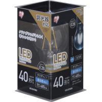 LEDフィラメント電球 E26 40形相当 昼白色 調光 LDA4N-G/D-FC クリア アイリスオーヤマ(567338)アイリスオーヤマ