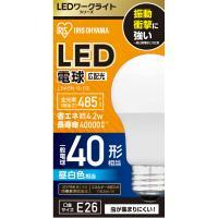 LED電球 広配光 40形相当 LDA5N-G-C2 アイリスオーヤマ(567382)アイリスオーヤマ