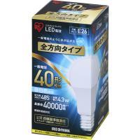 LED電球 E26全方向タイプ 40形相当 昼白色 LDA4N-G/W-4T3  アイリスオーヤマ