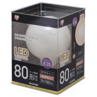 LEDフィラメント電球 ボール球タイプ 80形 電球色 ホワイトタイプ LDG9L-G-FW  アイリスオーヤマ