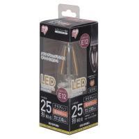 LEDフィラメント電球 E12タイプ 25形相当 電球色 非調光 クリアタイプ LDC2L-G-E12-FC  アイリスオーヤマ
