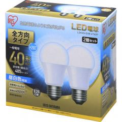LED電球 E26 全方向タイプ 40W形相当 昼白色相当 2個セット LDA4N-G/W-4T52P (567937) アイリスオーヤマ