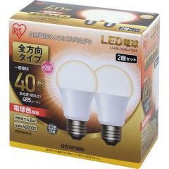 LED電球 E26 全方向タイプ 40W形相当 電球色相当 2個セット LDA5L-G/W-4T52P (567938) アイリスオーヤマ