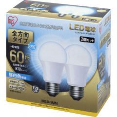 LED電球 E26 全方向タイプ 60W形相当 昼白色相当 2個セット LDA7N-G/W-6T52P (567939) アイリスオーヤマ