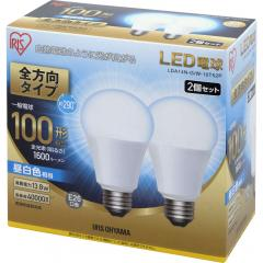 (送料無料) LED電球 E26 全方向タイプ 100W形相当 LDA14N-G/W-10T5・LDA15L-G/W-10T5・LDA14D-G/W-10T5 2個セット(567941) アイリスオーヤマ