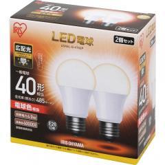 LED電球 E26 広配光タイプ 40W形相当 電球色相当 2個セット LDA5L-G-4T52P (567952) アイリスオーヤマ
