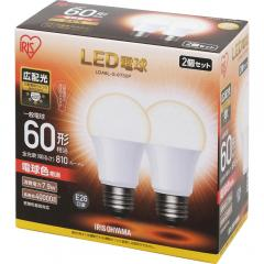 LED電球 E26 広配光タイプ 60W形相当 電球色相当 2個セット LDA8L-G-6T52P (567954) アイリスオーヤマ
