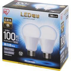 LED電球 E26 広配光タイプ 100W形相当 昼白色相当 2個セット LDA14N-G-10T52P (567955) アイリスオーヤマ
