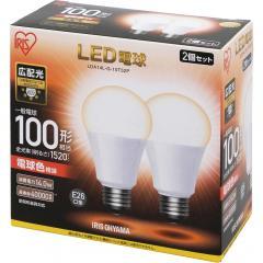LED電球 E26 広配光タイプ 100W形相当 電球色相当 2個セット LDA14L-G-10T52P (567956) アイリスオーヤマ