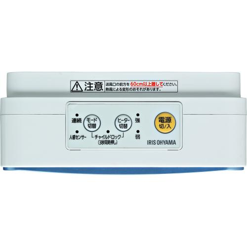 人感センサー付きセラミックファンヒーター1200W JCH-125T 全3色(568634) アイリスオーヤマ (送料無料)