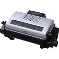(在庫処分特価)魚焼き器 フィッシュロースター マルチロースター グリルロースター EMT-1101(568673) アイリスオーヤマ (送料無料)