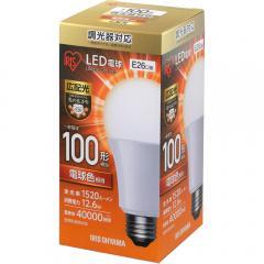 LED電球 E26 広配光 調光 100形相当 LDA13N-G/D-10V3・LDA13L-G/D-10V3(569304) アイリスオーヤマ