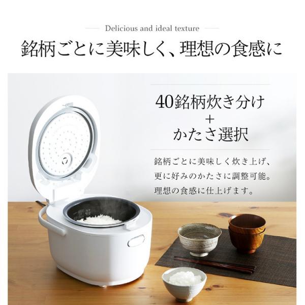炊飯器 5.5合 銘柄炊き ジャー炊飯器 ホワイト 米屋の旨み RC-MD50-W アイリスオーヤマ (572345)