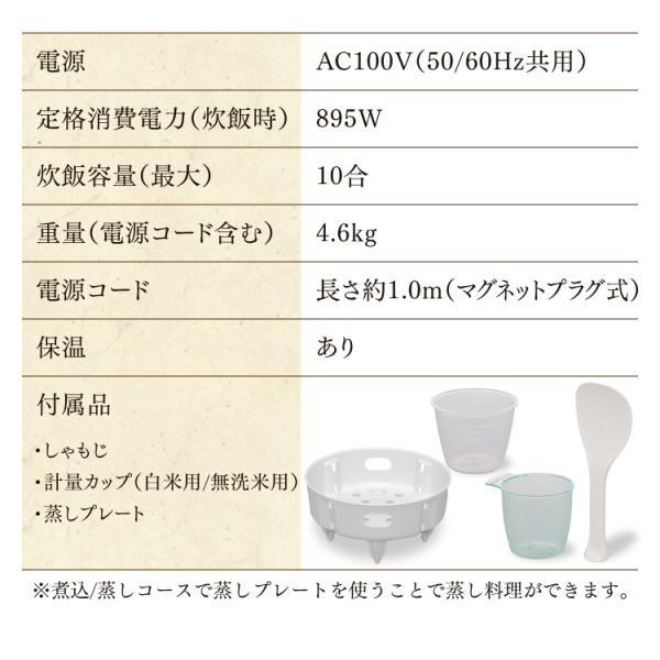 (クーポン利用で2000円OFF)炊飯器 10合 アイリスオーヤマ マイコン式 一升 米屋の旨み 銘柄炊き ジャー炊飯器 RC-MC10-B ブラック (569929)