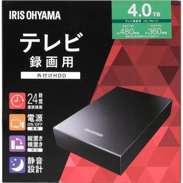 期間限定セール! ハードディスク 外付け 4TB アイリスオーヤマ 外付けハードディスク テレビ 録画用 外部ハードディスク HD-IR4-V1 (572878) アイリスオーヤマ
