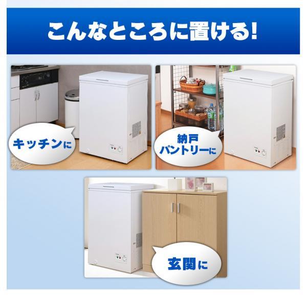 冷凍庫 家庭用 小型 業務用 ストッカー 上開き PF-A100TD-W 安い 肉 魚 野菜 冷凍食品 100L(7088062) アイリスオーヤマ (送料無料)