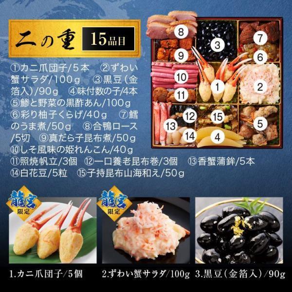 10%OFFクーポン対象商品 おせち 料理 予約 2020 新春 豪華 八.五寸和和洋風三段重 板前魂の龍宮 海鮮おせち 5人前 45品目 お節 御節 送料無料 クーポンコード:KZUZN2T