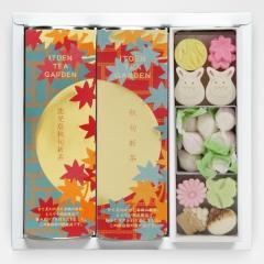 秋旬新茶2種と和三盆糖セット