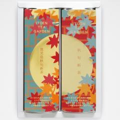 秋旬新茶2種詰め合わせ