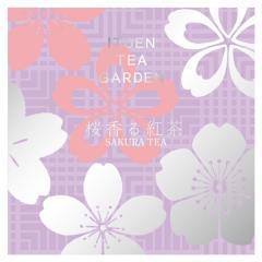 桜香る紅茶ティーバッグ:ギフトBOX