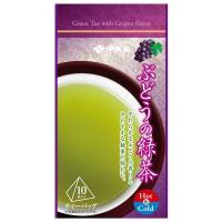伊藤園 ぶどうの緑茶ティーバッグ