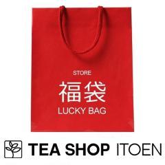 伊藤園 福袋(日本茶)急須付き5400円【12/28(金)に出荷となります】