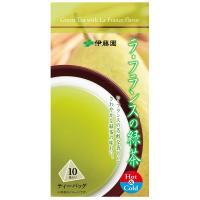 伊藤園 ラ・フランスの緑茶ティーバッグ