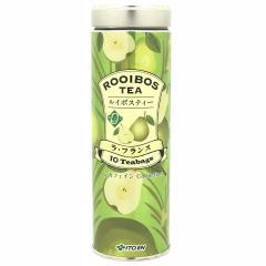 ルイボスティーラ・フランス:ギフト缶
