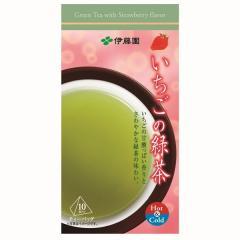 いちごの緑茶ティーバッグ