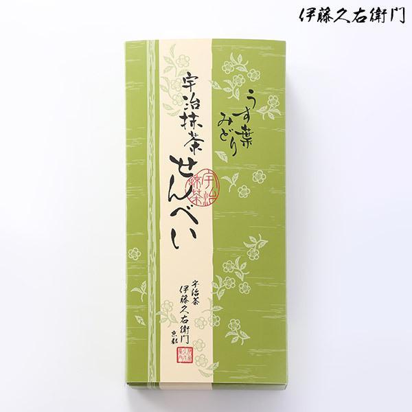 伊藤久右衛門 宇治抹茶せんべい うす葉みどり 24枚入 箱入り 個包装