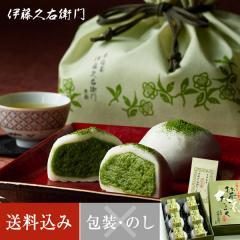 敬老の日 ギフト 抹茶大福6個 宇治煎茶 長寿 100g セット 和菓子 お茶 プレゼント