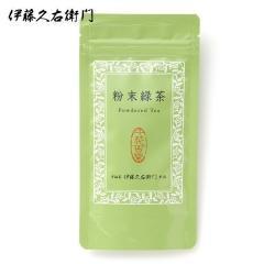 伊藤久右衛門 宇治茶 粉末緑茶40g袋入