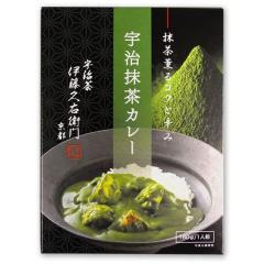 宇治抹茶カレー180g入(1人前) §伊藤久右衛門