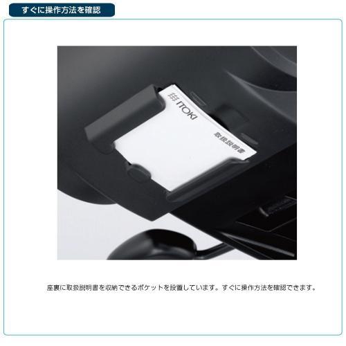 cassico(カシコ)滑らかな手触りのGJ張地仕様/背面:樹脂ブラック ADJ肘付K3/シュガーブラウン  イトーキ