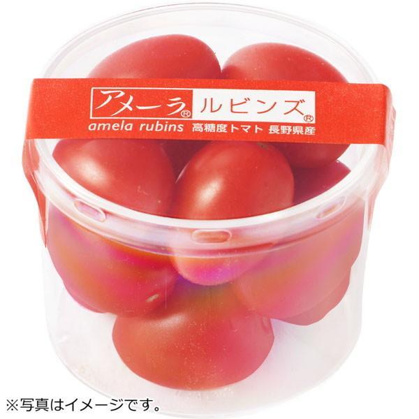 長野県などの国内産 アメーラルビンズトマト 1カップ