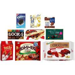 【アウトレット】人気メーカー洋菓子セット【商品入れ替えの為】