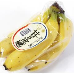 甘さ実感バナナ 1パック フィリピン産