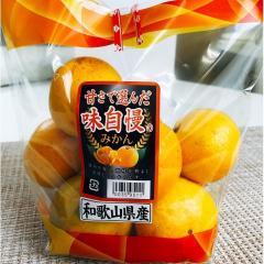 熊本県などの国内産 味自慢みかん1袋