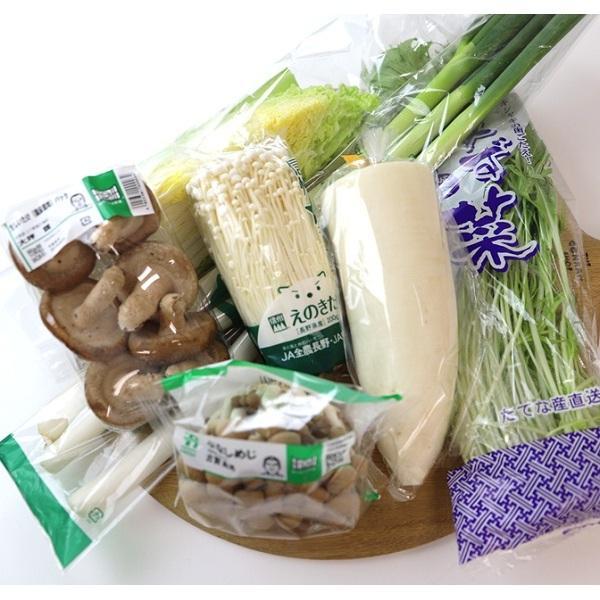 鍋物用野菜セットC(7点入)1セット国内産原料使用。【バイヤー厳選】
